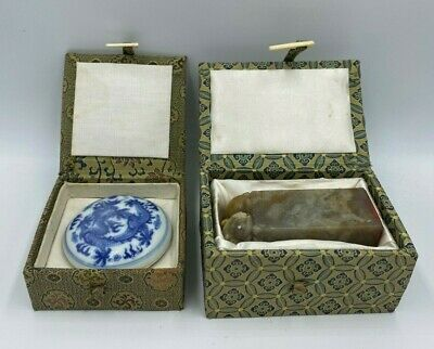 Antique Chinese Carved Jade Seal Stamp & Pot of Wax in Boxes
