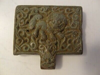 Antique Chinese Cast Brass Lion Decorated Traditional Knife Accessory