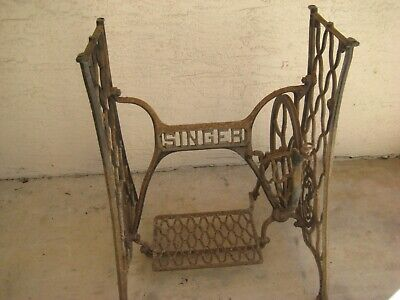 Vintage - Antique / Cast Iron / Singer Treadle Sewing Stand / Crusty & Rusty
