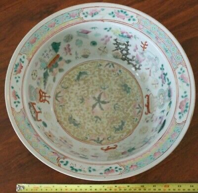 """Old Antique Chinese Large Bowl or Basin Marked 14"""""""