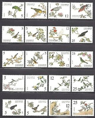 CHINA TAIWAN 1999 2000 2001 2002 2003 National Museum Painting Bird stamps Full