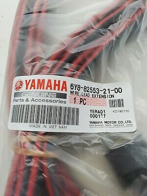 Yamaha Outboard Wiring Lead Extension 6Y8-82553-21-00