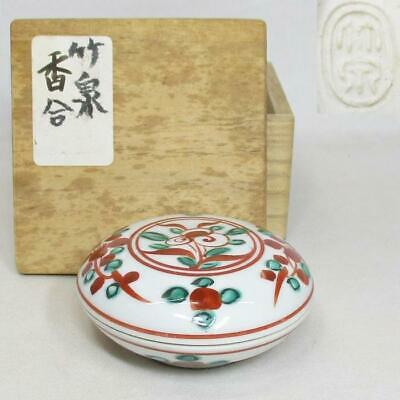 Japanese antique incense container kyo kiyomizu ware gosu Kogo kougou