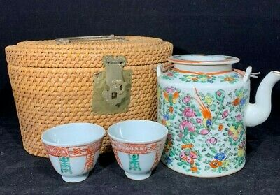Estate Collection Chinese Antique Famile Rose Porcelain Teapot with Orignal Box
