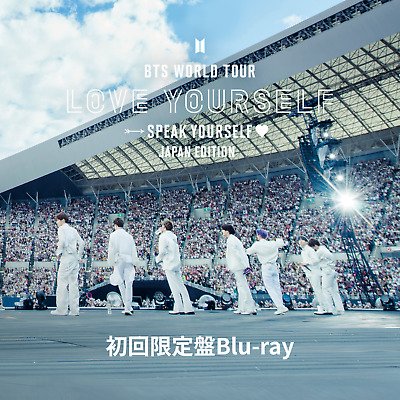 BTS WORLD TOUR LOVE YOURSELF SPEAK YOURSELF JAPAN EDITION first limited blu-ray