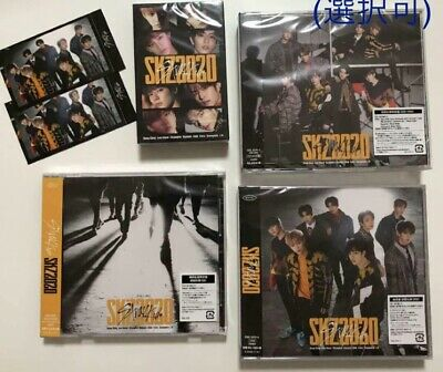 Stray Kids straykids SKZ2020 CD DVD cassette tape 4 set photocard photo card