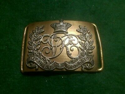 Victorian Officer's or NCO's Belt Buckle
