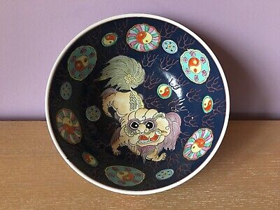"""Beautiful Old Vintage Antique Chinese Ceramic Colored Foo Dog Bowl Large 10"""""""