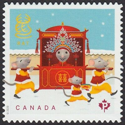 "DIE CUT QP = CHINESE LUNAR YEAR OF THE RAT =  BOOKLET ""P"" stamp MNH Canada 2020"
