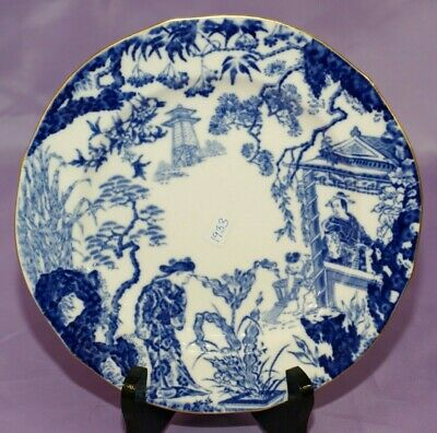 "1933 Royal Crown Derby BLUE MIKADO 8 1/4"" Inch Bread Side Dessert Salad Plate"