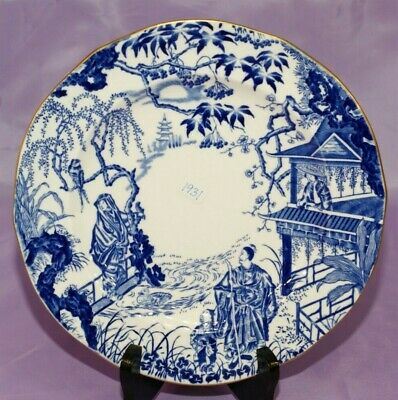 "1931 Royal Crown Derby BLUE MIKADO 9"" Inch Dinner Dessert Salad Plate"