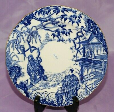 "1946 Royal Crown Derby BLUE MIKADO 8 7/8"" Inch Dinner Dessert Salad Plate"