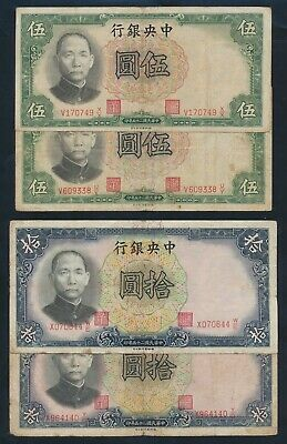 "China: CENTRAL BANK 1924-49 ""ELUSIVE COLLECTION OF 29 DIFFERENT"" Pick 194a-441"