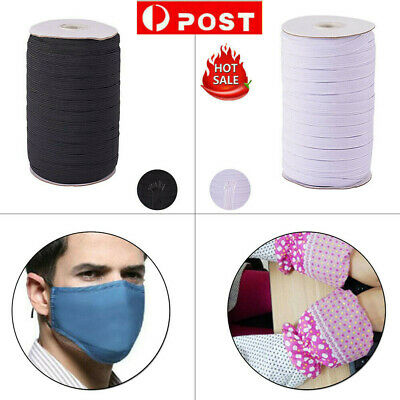 Stretch Flat Elastic Waist Band For Woven Sewing Trouser Dressmaking 180M 3mm