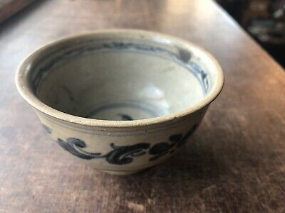 Chinese Ming Dynasty Bowl 15th Century