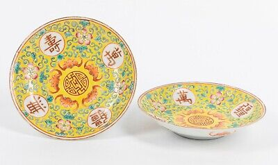 Pairs of Chinese Antique Rose Famille Porcelain Plates,1880-1920