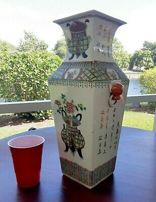 Antique Hand Painted/ Signed Porcelain Chinese Vase For Repair Look Nr!!