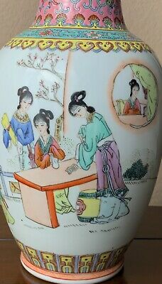 "Chinese Famille Rose Vase 14"" Tall Signed"