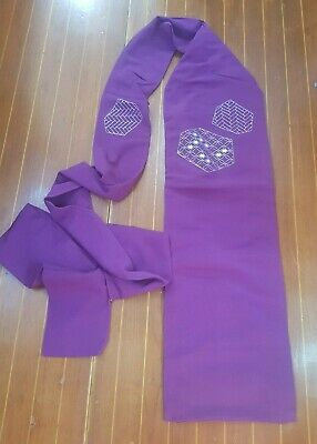 Fab Purple Vintage Japanese Obi (Sash) With White Embroidered Detail