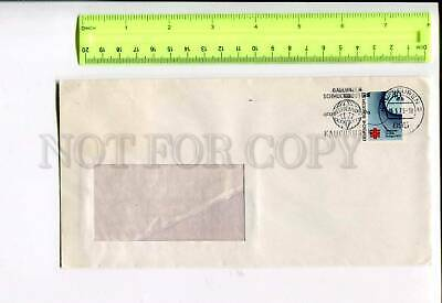 400288 GERMANY 1973 year real posted Kaufbeuren old COVER