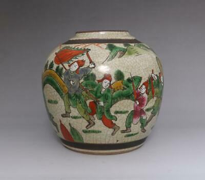 Rare Old Chinese Famille Rose Porcelain Vase Pot Chenghua Marked (E183)
