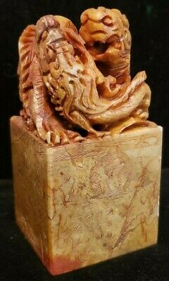 Old Chinese Hand Carved Soapstone Shousan Seal Deep Colors Dense Ornate- #13