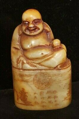 Old Chinese Hand Carved Soapstone Figurine Inscriptions Ornate Buddha- #12!