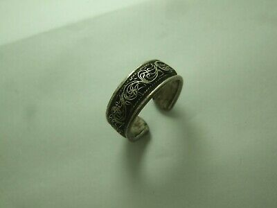 Persian Tribal Ethnic vintage ring 3.80-gm sizes us:7-9 variable