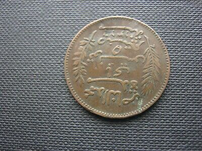 5 Centimes 1908 coin from Tunisia