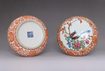 Old Chinese Famille Rose Porcelain Dragon He Pot Qianlong Marked (E116)