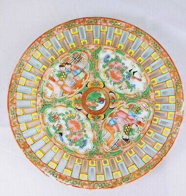 Antique Chinese Famille Rose Medallion Reticulated Pierced Porcelain Plate #1