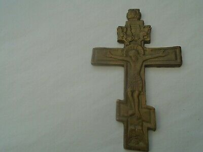 Lovely 20th century Russian metal crucifix shaped religious icon  NICE OLD ICON
