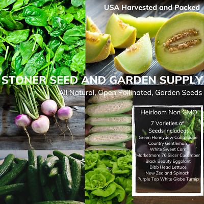 350+ Heirloom Vegetable Seed 7 Variety Garden Set #4 Emergency Survival Non-GMO