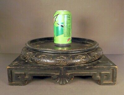 BIG Old Antique Chinese Hand Carved Wood Palace Vase Urn Jar Base Stand 4x12x9""