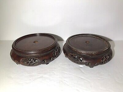 Pair Antique Chinese Carved Hard Wood Vase Stands with Openwork 19th Century