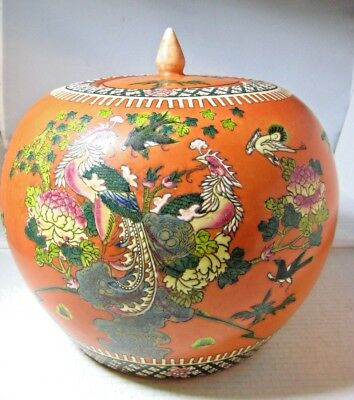 Large Vintage Chinese Porcelain Ginger Jar with Peacocks