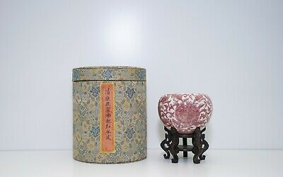 A Copper Red Glazed Water Pot with Wooden Stand and Fitted Box
