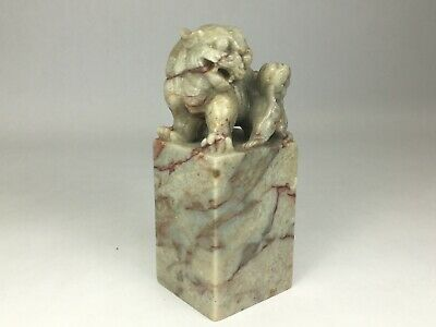 """Chinese Foo Dog Lion Stone Sculpture Hand Carved 3 1/2"""" x 1 3/8"""""""