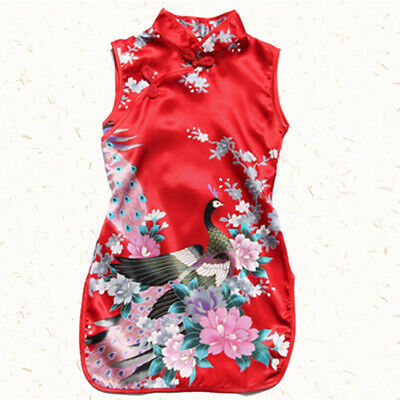 Toddler Chinese Kids Baby Girl Floral Peacock Cheongsam Qipao Dress Clothes 1-7Y