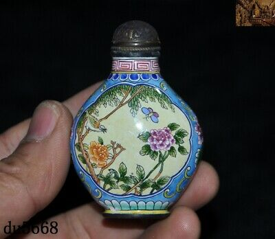 Marked China dynasty Bronze Cloisonne flower animal butterfly bird snuff bottle