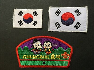 South Korea. Two Different National Scout Flags & Chungbuk Province Scout Badge.