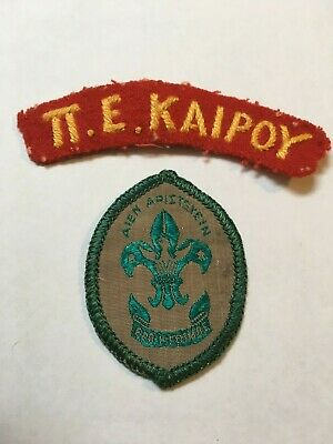 GREECE. 1950's FELT CORFU NAME TITLE & OLD NATIONAL RANK SCOUT BADGES.