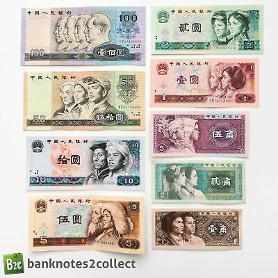 CHINA: Set of 9 Chinese Banknotes.