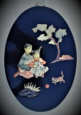 Vintage Japanese Wall Plaque