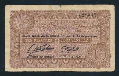 "Egypt: 1940 10 Piastres Sig Soliman ""ARABIC NO"". P166a NF - Cat VF $200, VG $40"