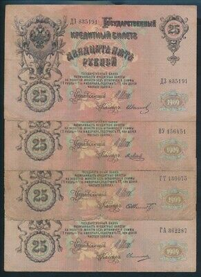 "Russia: 1909 (1909-12) 25 Rubles ""SET 12 DIFF SIGS"" P12a-12b Cat VF $160, VG $69"