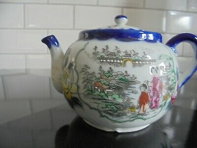 Oriental small teapot .  Japanese Lady, Flowers, 10 cms Delicate and exquisite