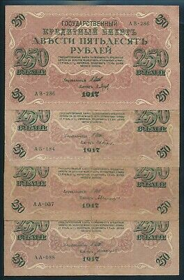 "Russia: Soviet Govt 4-9-1917 250 Rubles ""SET 8 DIFFERENT SIGS"". P36 Cat VF $107"