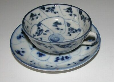 Early 1900's Tea Cup and Saucer - Miniature Child Blue Willow?  Antique