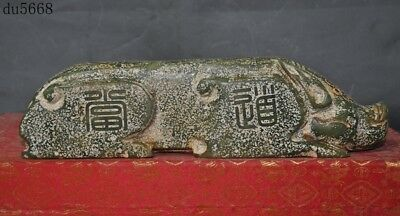 Rare Antiques Chinese Old Jade carved Text Dragon pattern Han Dynasty Pig Statue